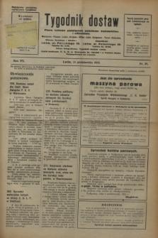 Tygodnik dostaw : pismo fachowe poświęcone polskiemu dostawnictwu i odbudowie. R.15, nr 39 (18 października 1923)