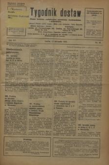 Tygodnik dostaw : pismo fachowe poświęcone polskiemu dostawnictwu i odbudowie. R.15, nr 42 (12 listopada 1923)
