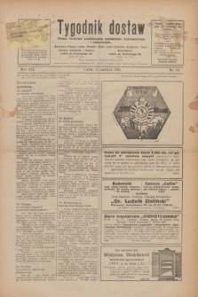 Tygodnik dostaw : pismo fachowe poświęcone polskiemu dostawnictwu i odbudowie. R.16, nr 19 (11 czerwca 1924)