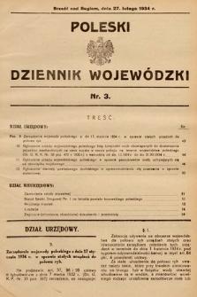 Poleski Dziennik Wojewódzki. 1934, nr3