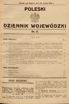 Poleski Dziennik Wojewódzki. 1934, nr5