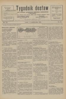 Tygodnik dostaw : pismo fachowe poświęcone polskiemu dostawnictwu i odbudowie. R.20, nr 29 (12 października 1928)