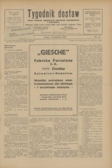 Tygodnik dostaw : pismo fachowe poświęcone polskiemu dostawnictwu i odbudowie. R.21, nr 11 (13 kwietnia 1929)