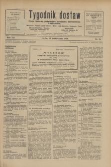 Tygodnik dostaw : pismo fachowe poświęcone polskiemu dostawnictwu i odbudowie. R.21, nr 29 (17 października 1929)