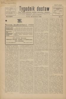 Tygodnik dostaw : pismo fachowe poświęcone polskiemu dostawnictwu i odbudowie. R.24, nr 7 (12 kwietnia 1932)
