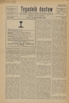 Tygodnik dostaw : pismo fachowe poświęcone polskiemu dostawnictwu i odbudowie. R.24, nr 19 (26 października 1932)