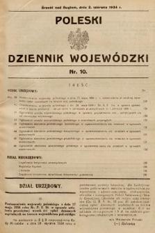 Poleski Dziennik Wojewódzki. 1934, nr10