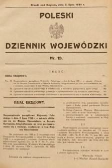 Poleski Dziennik Wojewódzki. 1934, nr13