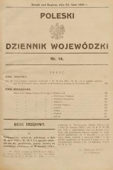 Poleski Dziennik Wojewódzki. 1934, nr14