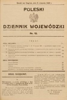 Poleski Dziennik Wojewódzki. 1934, nr15