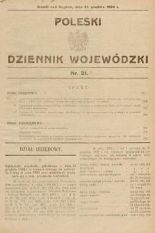 Poleski Dziennik Wojewódzki. 1934, nr21
