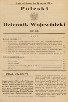 Poleski Dziennik Wojewódzki. 1935, nr13