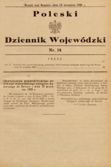 Poleski Dziennik Wojewódzki. 1935, nr14