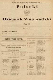Poleski Dziennik Wojewódzki. 1935, nr18