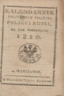 Kalendarzyk Polityczny Piiarski Polski i Ruski na Rok Przestępny 1820. + wkładka