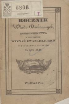 Rocznik Władz Duchownych, Duchowieństwa i Instytutów Wyznań Ewangielickich w Królestwie Polskiém na Rok 1838