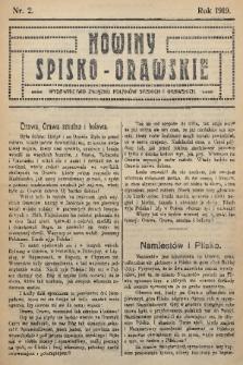 Nowiny Spisko-Orawskie : wydawnictwo Związku Polaków Spiskich i Orawskich. 1919, nr2