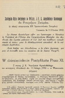 Pod Znakiem Marji : miesięcznik Związku Sodalicyj Marjan. uczniów szkół średnich w Polsce. R. 12, 1932, nr7