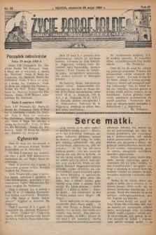 Życie Parafjalne : parafja Przen. Trójcy wBędzinie. 1938, nr22