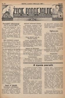 Życie Parafjalne : parafja Przen. Trójcy wBędzinie. 1938, nr34
