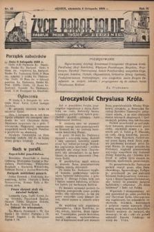 Życie Parafjalne : parafja Przen. Trójcy wBędzinie. 1938, nr45
