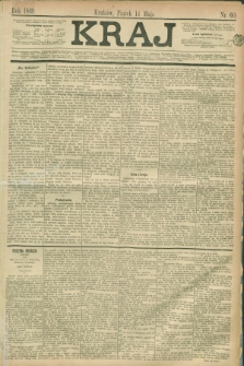 Kraj. 1869, nr 60 (14 maja)