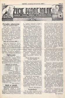 Życie Parafjalne : parafja Przen. Trójcy wBędzinie. 1939, nr16