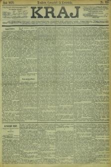 Kraj. 1870, nr 85 (14 kwietnia)