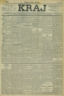 Kraj. 1870, nr 165 (22 lipca)