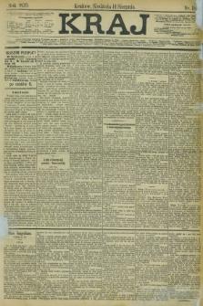 Kraj. 1870, nr 185 (14 sierpnia) + dod.