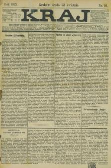 Kraj. 1873, nr 93 (23 kwietnia)