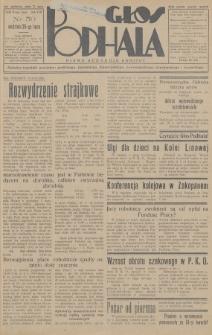 Głos Podhala : aktualny tygodnik powiatów: gorlickiego, jasielskiego, limanowskiego, nowosądeckiego, nowotarskiego i żywieckiego. 1936, nr30
