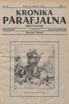 Kronika Parafjalna : dwutygodnik. 1932, nr12