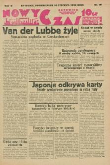 Nowy Czas. R.4, nr 15 (15 stycznia 1934)