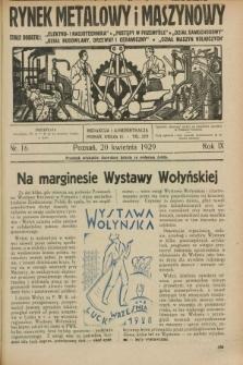 Rynek Metalowy i Maszynowy. R.9, nr 16 (20 kwietnia 1929) + dod.