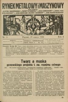 Rynek Metalowy i Maszynowy. R.10, nr 11 (15 marca 1930) + dod.