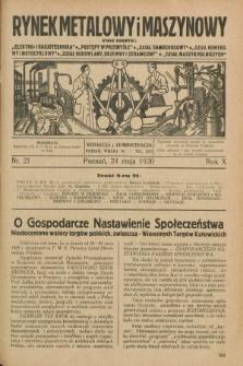 Rynek Metalowy i Maszynowy. R.10, nr 21 (24 maja 1930) + dod.