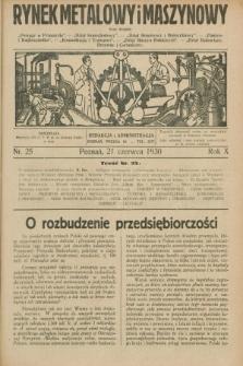Rynek Metalowy i Maszynowy. R.10, nr 25 (21 czerwca 1930) + dod.