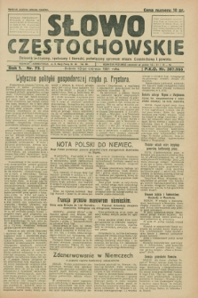 Słowo Częstochowskie : dziennik polityczny, społeczny i literacki, poświęcony sprawom miasta Częstochowy i powiatu. R.1, nr 73 (13 czerwca 1931)