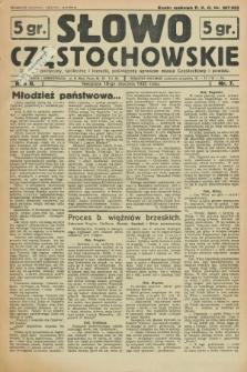 Słowo Częstochowskie : dziennik polityczny, społeczny i literacki, poświęcony sprawom miasta Częstochowy i powiatu. R.2, nr 7 (10 stycznia 1932)