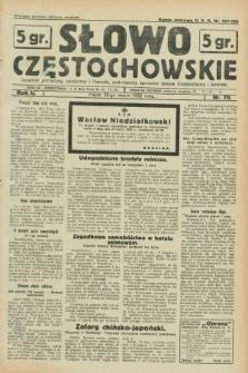 Słowo Częstochowskie : dziennik polityczny, społeczny i literacki, poświęcony sprawom miasta Częstochowy i powiatu. R.2, nr 70 (25 marca 1932)