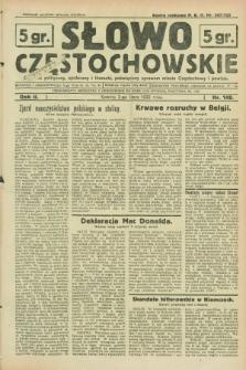 Słowo Częstochowskie : dziennik polityczny, społeczny i literacki, poświęcony sprawom miasta Częstochowy i powiatu. R.2, nr 148 (2 lipca 1932)