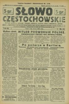 Słowo Częstochowskie : dziennik polityczny, społeczny i literacki, poświęcony sprawom miasta Częstochowy i powiatu. R.3, nr 51 (3 marca 1933)