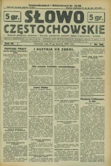 Słowo Częstochowskie : dziennik polityczny, społeczny i literacki, poświęcony sprawom miasta Częstochowy i powiatu. R.3, nr 198 (31 sierpnia 1933)