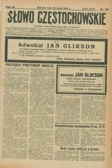 Słowo Częstochowskie : dziennik polityczny, społeczny i literacki. R.4, nr 119 (29 maja 1934)