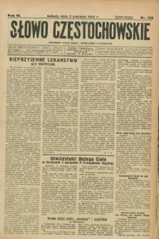 Słowo Częstochowskie : dziennik polityczny, społeczny i literacki. R.4, nr 122 (2 czerwca 1934)