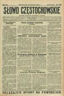 Słowo Częstochowskie : dziennik polityczny, społeczny i literacki. R.4, nr 188 (21 sierpnia 1934)