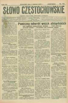 Słowo Częstochowskie : dziennik polityczny, społeczny i literacki. R.6, nr 54 (4 marca 1936)