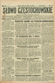 Słowo Częstochowskie : dziennik polityczny, społeczny i literacki. R.6, nr 71 (25 marca 1936)