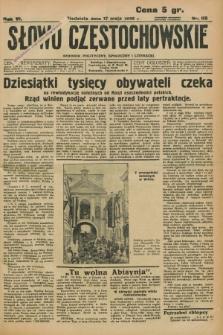 Słowo Częstochowskie : dziennik polityczny, społeczny i literacki. R.6, nr 115 (17 maja 1936)